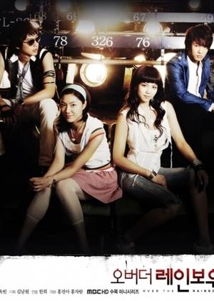 Over The Rainbow 2006 (South Korea)