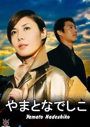 Yamato Nadeshiko 2000 (Japan)