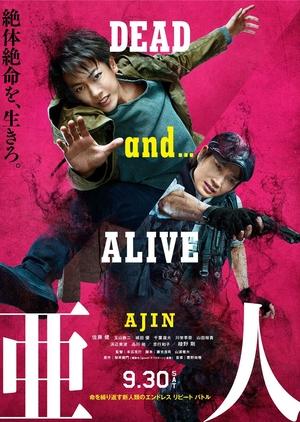 Ajin - Demi Human 2017 (Japan)