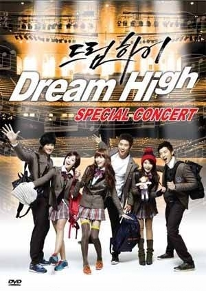 Dream High Special Concert 2011 (South Korea)
