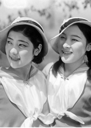 Our Neighbor, Miss Yae 1934 (Japan)