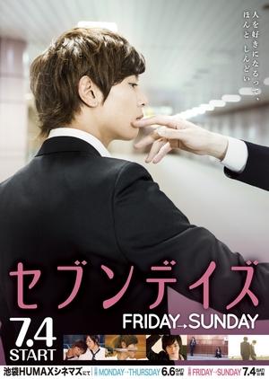 Seven Days: Friday - Sunday 2015 (Japan)