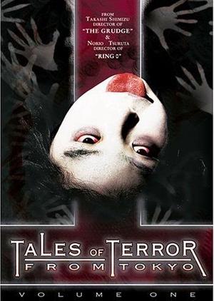 Tales of Terror from Tokyo 2004 (Japan)
