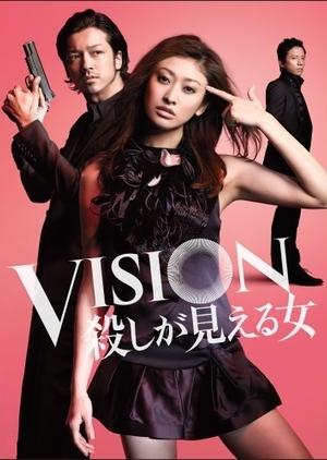 Vision - Koroshi ga Mieru Onna 2012 (Japan)
