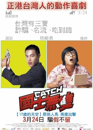 Catch 2006 (Taiwan)