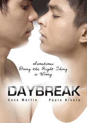 Daybreak 2008 (Philippines)