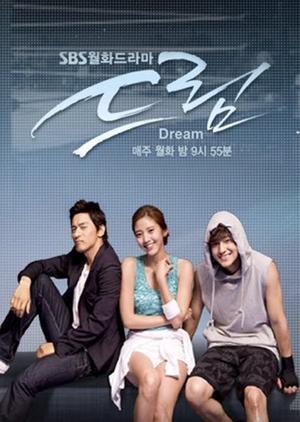 Dream 2009 (South Korea)