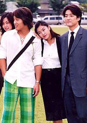 Juliet's Man 2000 (South Korea)