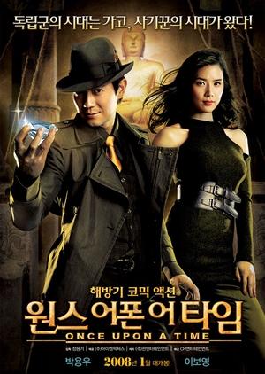 Once Upon A Time 2008 (South Korea)