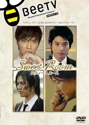 Sweet Room 2009 (Japan)