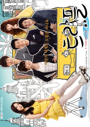 Triple 2009 (South Korea)