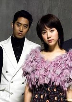 Wolf 2006 (South Korea)