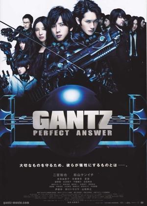 Gantz: Perfect Answer 2011 (Japan)