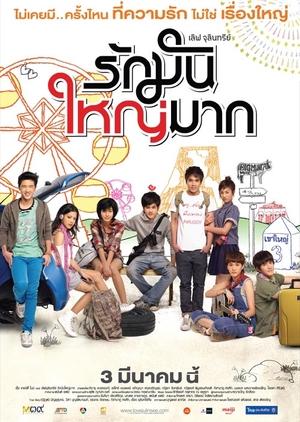 Love Julinsee 2011 (Thailand)
