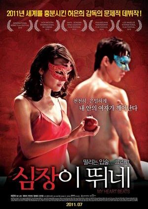 My Heart Beats 2011 (South Korea)