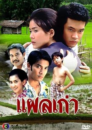 Plae Kao 2002 (Thailand)