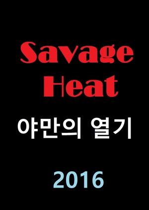 Savage Heat 2019 (South Korea)