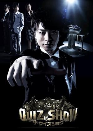 The Quiz Show 2 2009 (Japan)