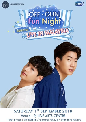 Off Gun Fun Night Special - Live in Malaysia 2019 (Thailand)