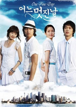 Gong Yoo - DramaWiki