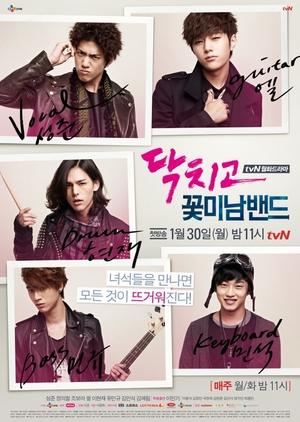 Shut Up: Flower Boy Band 2012 (South Korea)