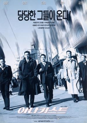 The Anarchists 2000 (South Korea)