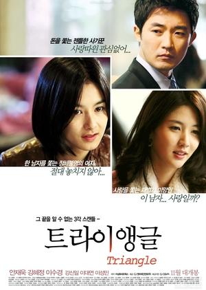 Triangle 2009 (South Korea)