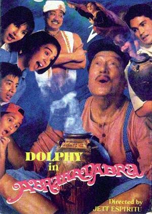 Abrakadabra 1994 (Philippines)
