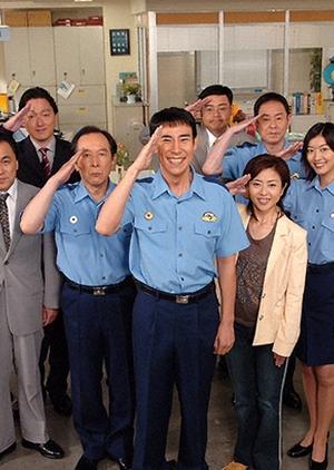 Central Ikegami Police Season 5 2005 (Japan)