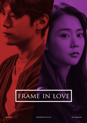 Frame in Love 2017 (South Korea)