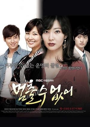 I Can't Stop 2009 (South Korea)