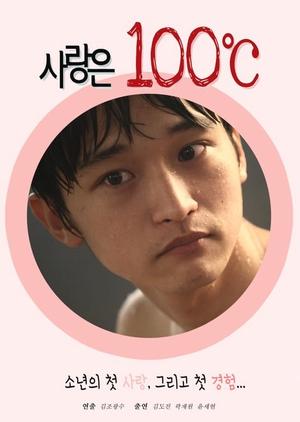 Love 100° C 2011 (South Korea)