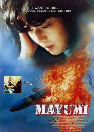 Mayumi 1990 (South Korea)