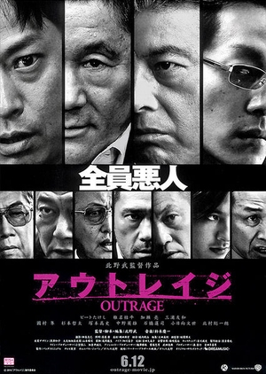 Outrage 2010 (Japan)