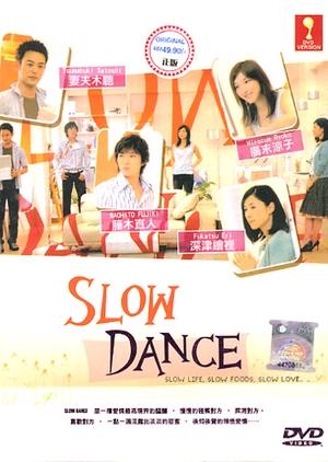 Slow Dance 2005 (Japan)