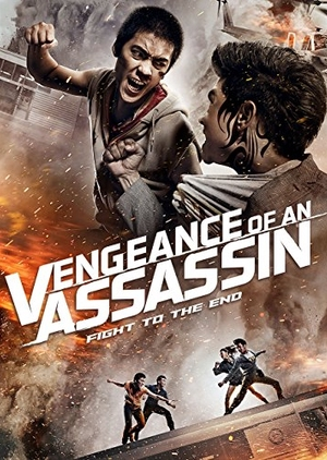 Vengeance of an Assassin 2014 (Thailand)