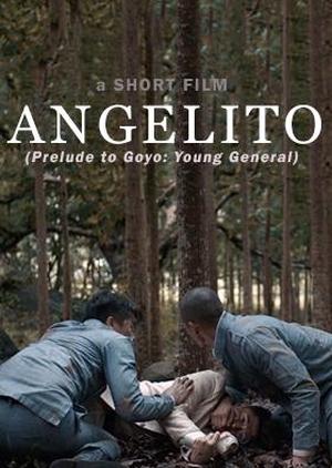 Angelito 2017 (Philippines)