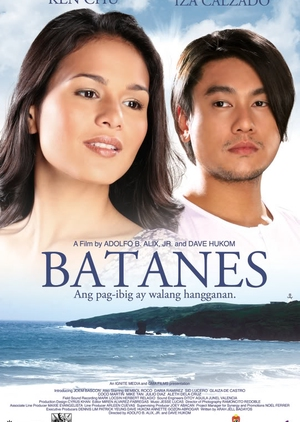 Batanes: Love Knows no Borders 2007 (Philippines)