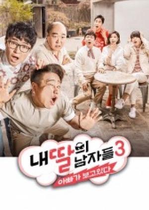 My Daughter's Men Season 3 2018 (South Korea)