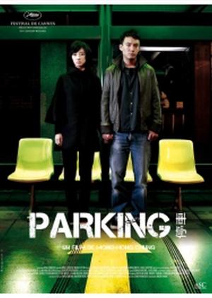 Parking 2008 (Taiwan)
