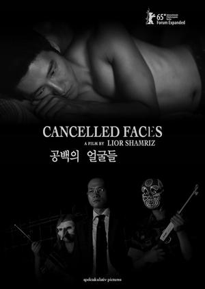 Cancelled Faces 2015 (South Korea)
