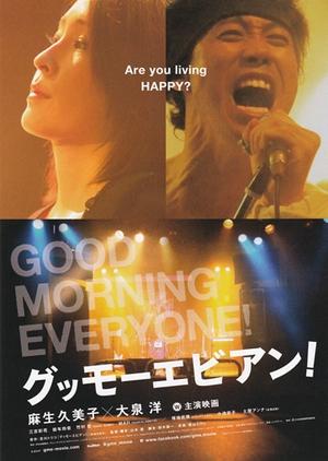 G'mor evian! 2012 (Japan)