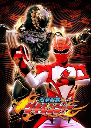 Juuken Sentai Gekiranger 2007 (Japan)