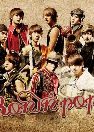 Ronin Pop 2011 (Japan)