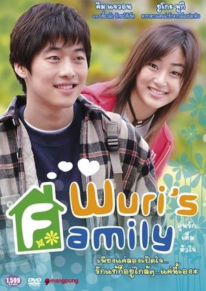 Wuri's Family 2001 (South Korea)