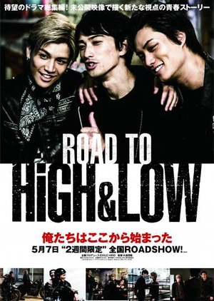 Road To HiGH&LOW 2016 (Japan)