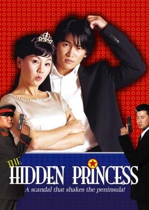 The Hidden Princess 2002 (South Korea)