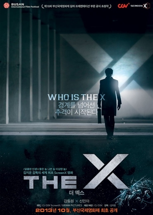 The X 2013 (South Korea)