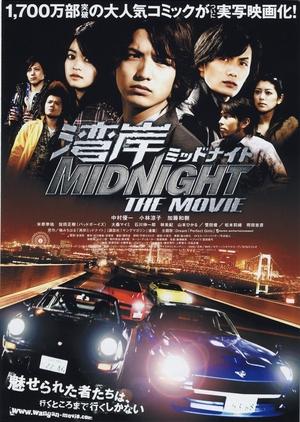 Wangan Midnight The Movie 2009 (Japan)