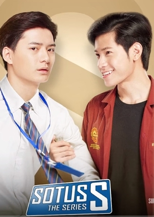 Sotus S: The Series (Thailand) 2017